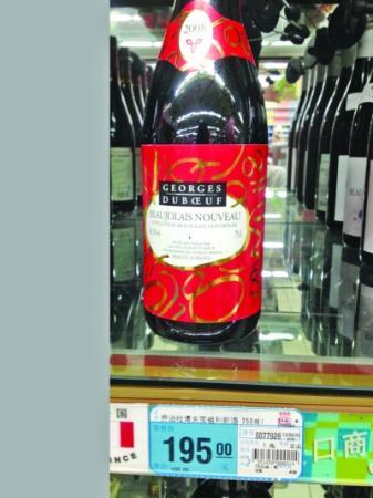 """2008年(红圈处)产的""""新酒""""还在货架上,其实已过期。柳扬 摄"""