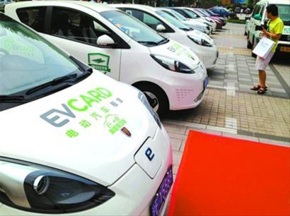 今天上午,首批50辆E50电动车投放租赁市场 晚报王浩然现场图片
