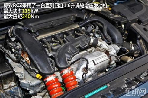 丰田86和斯巴鲁brz 斯巴鲁和丰田86 丰田86和斯巴鲁brz的开高清图片