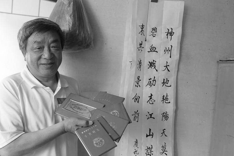 涞源新闻杨海军_河北奸杀6岁女童副校长杨海军获死刑曾猥亵尸
