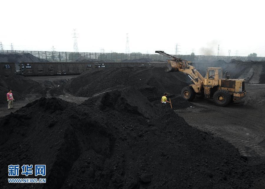 2013年山西原煤价格_煤价跌至成本线 山西近半煤炭企业亏损(组图)-搜狐滚动