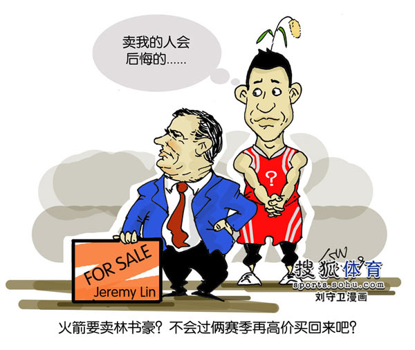 NBA素描:漫画积极兜售林书豪无人问津遇a素描鲜花火箭漫画图片