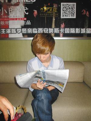 本报对《小时代》的报道,引郭敬明称赞