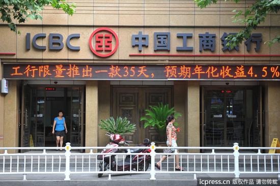 2013年6月23日,壹位市民从中国工商银行浙江节临装置顶行门前经度过。 图片到来源:胡剑乐 / 正西方IC