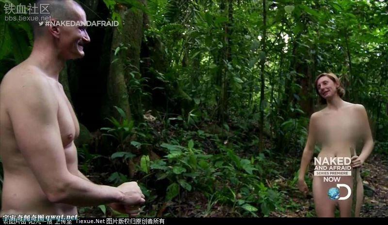 美真人秀拍摄男女赤裸野外丛林求生场面 科学探索图片