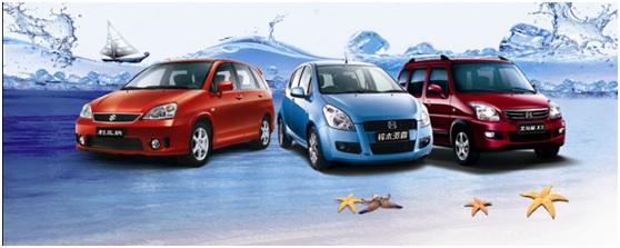 青岛中豪达10周年店庆 多款车型冰点促销