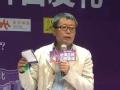 《金钟奖中国音超片花》金钟奖对阵首发礼现场直击