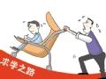 中国式陪读
