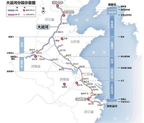 27座城市都为申遗忙 大运河申遗不只是杭州在战斗(图)