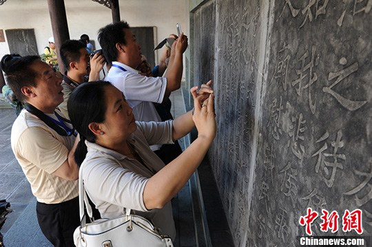 柳子庙内的三绝碑受到了华文媒体高层的热捧。杨华峰 摄