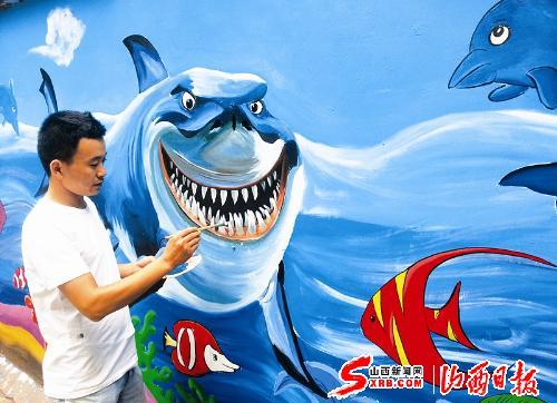 幼儿园海洋3d手绘