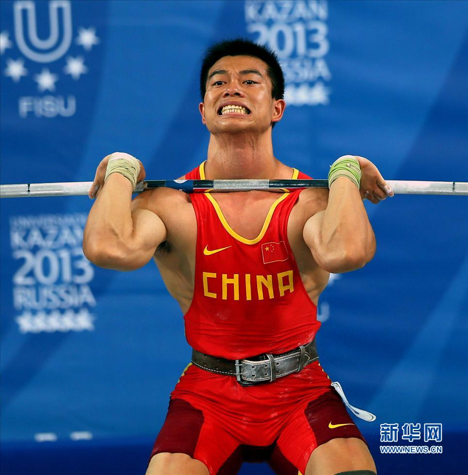 大运:金男子破组图69公斤级滑冰抓举速度(纪录)江涛举重张艳梅图片