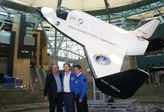 太空旅游公司香港设分部望吸引内地豪客