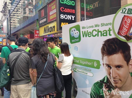 (图1:WeChat在香港铜锣湾启动推广活动)