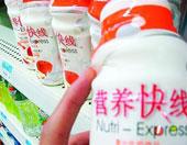 生活大发现015期:含乳饮料营养揭秘