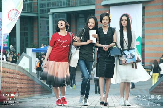 时尚姐妹电影_《小时代》四姐妹花 哪个才是真实杨幂-搜狐娱乐