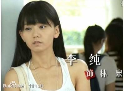 剧版《小时代》未播已败电影版 定妆照对比杨幂完胜(组图)