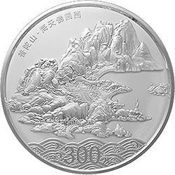 普陀山金银纪念币