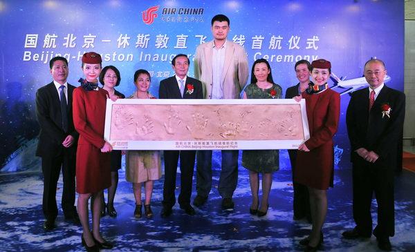 国航开通北京――休斯顿航线