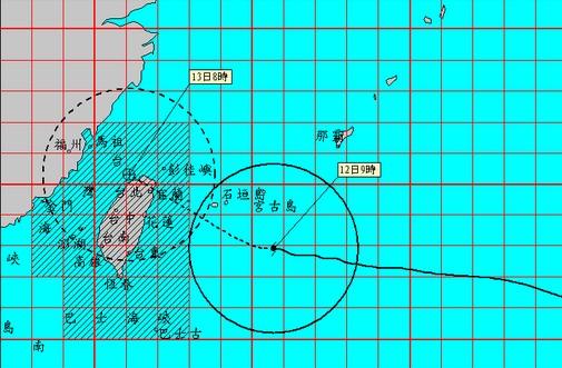 苏力台风路径图。图自台湾联合报