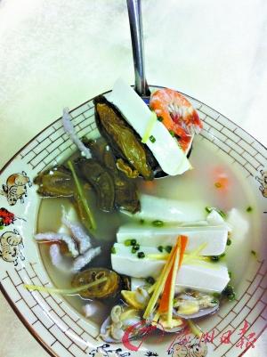 凉瓜干三鲜汤