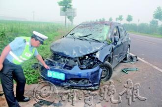 单方肇事事故_10日凌晨2时许,202省道发生一起车辆单方事故.