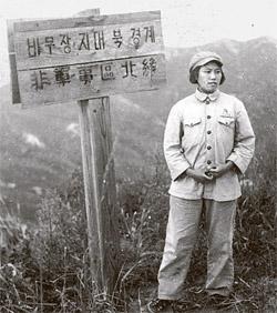 图为在1953年签订停战协定之后,陈若必在朝方非武装地带拍摄的纪念照片。