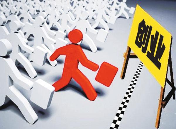 创业者说:学费交了几十万 够快就不怕抄