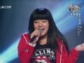 《中国好声音-第二季张惠妹团队精编》第一期 刘雅婷《I Wanna Rock》