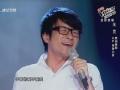 《中国好声音-第二季那英团队精编》第一期 朱克《离不开你》