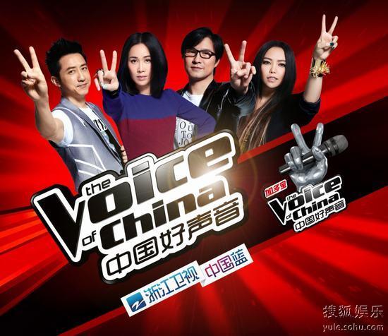 中国好声音第二季强势回归好看热点全盘点