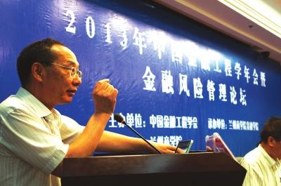 上海吴军利怎么样了_对外经济贸易大学教授吴军在演讲