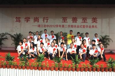 靖江高中:自主之花越开越艳(古文)初中组图篇十四必备图片