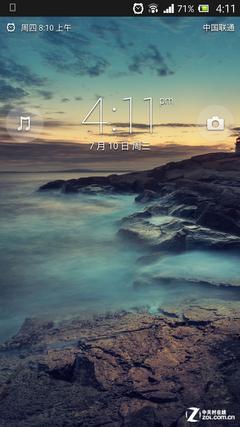 添功能操作慢 索尼L36h升级4.2前后对比
