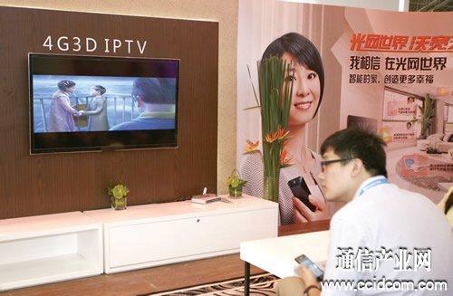 北京联通IPTV正式商用逆袭电视屏有难念的经
