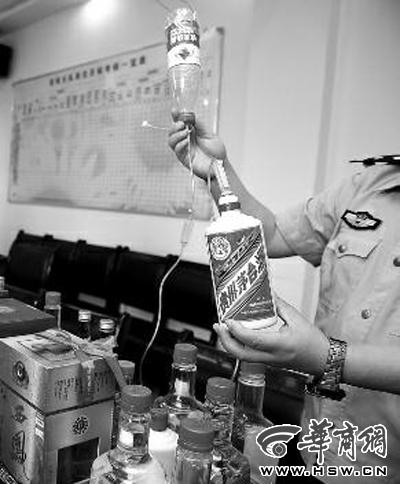 酒瓶打点滴 尖庄变茅台 - 第一食品网