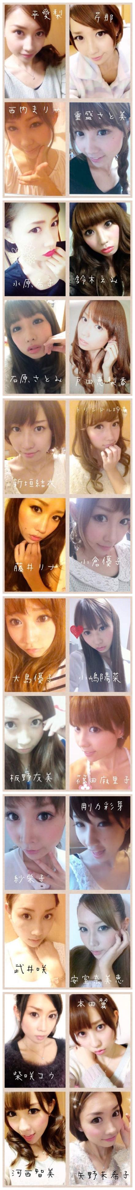 日本少女神奇化妝術 模仿24位女星妝容