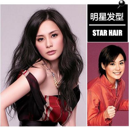 王祖贤李若彤张柏芝 港台最美女星发型盘点(组图)