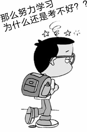 堂高差训练_成绩越补越差,怎么办?(组图)