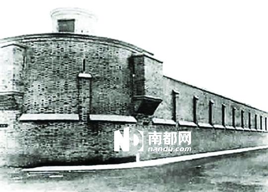 上世纪三十年代提篮桥监狱的外墙。资料图片