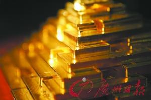 现货黄金交易所-会在北京时间每周三晚间