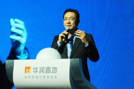 新华社记者实名举报华润董事长宋林 指其贪腐
