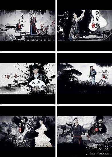 """龙门镖局主题曲mv_《龙门镖局》曝主题曲MV杨皓宇""""只说不唱""""-搜狐娱乐"""