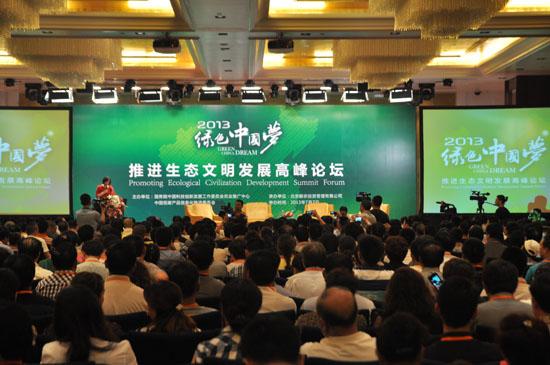 中国梦与社会工作