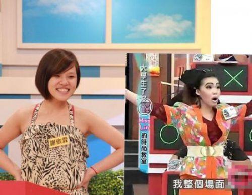 苍井空喜欢什么样的胸罩_吴莫愁苍井空刘诗诗林志玲素颜比浓妆更惊艳的女星(组图)-搜狐
