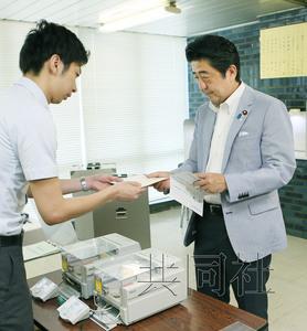 日本首相安倍晋三参加参院选举提前投票。