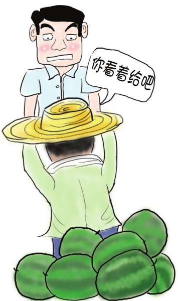 卖西瓜 卡通(4)