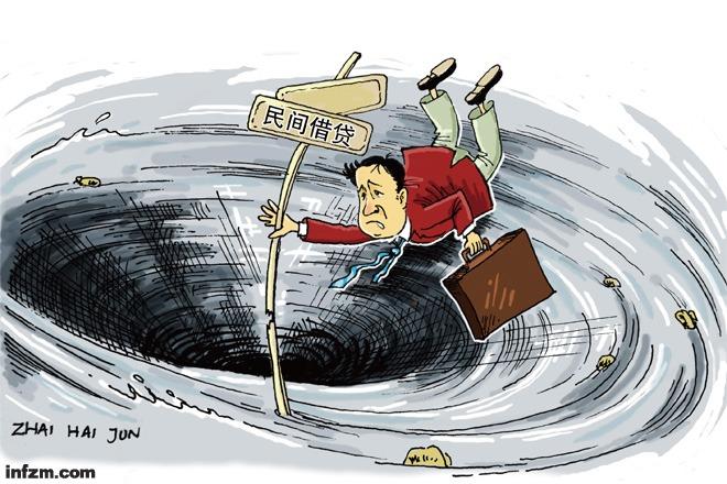 曾成杰案是今日中国民营经济金融困局的一个缩影。(东方IC/图)
