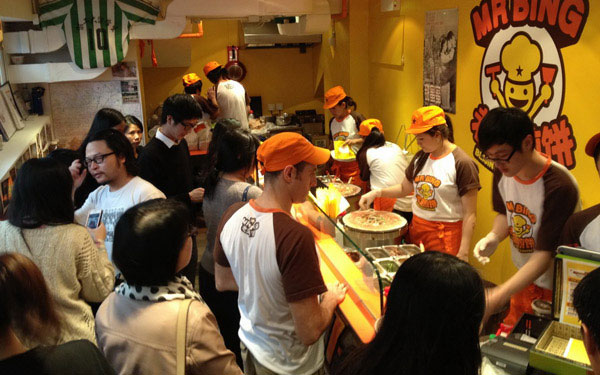 """老外在香港卖的不是煎饼果子  是""""无为"""""""