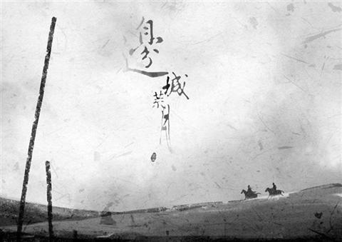 [转载]沈从文和《边城》图片